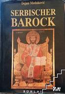 Serbischer Barock