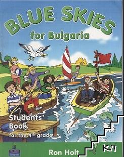 Blue Skies for Bulgaria for the 4th grade