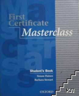 First Certificate Masterclass. Student's Book