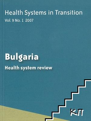 Bulgaria: Health system review