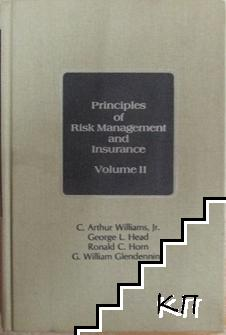 Principles of Risk Management and Insurance. Vol. 2
