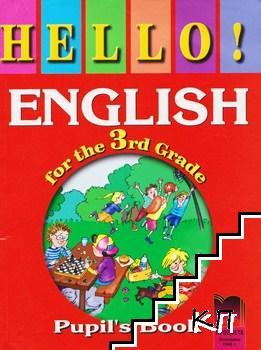 Hello! English for the 3rd Grade