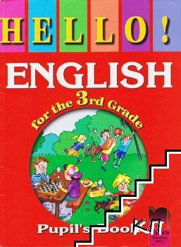Hello! English for the 3-rd Grade