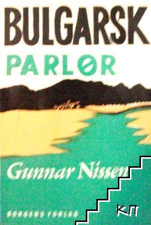 Bulgarsk-Parlor / Датско-български разговорник
