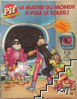 Pif. № 28 / 1984