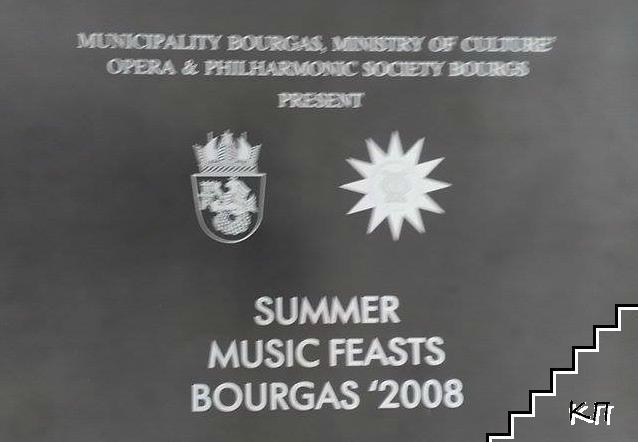 Летни музикални празници Бургас 2008