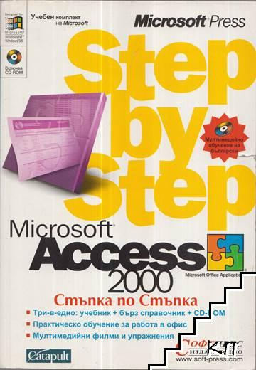 Microsoft Access 2000. Step by step + CD