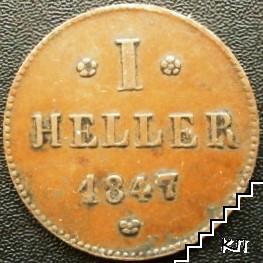 Хелер / 1847 / Германия