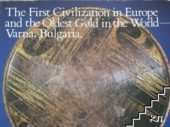 The First Civilization in Europe and the Oldest Gold in the World - Varna, Bulgaria