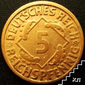5 райхпфениг / 1924 / Германия