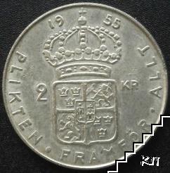 2 крони / 1955 / Швеция
