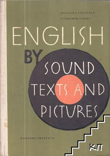 English by sound, text and pictures / Английски език за начинаещи чрез образ, звук и текст