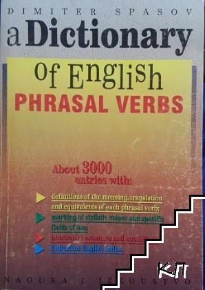 A Dictionary of English Phrasal Verbs / Речник на английските фразеологични глаголи