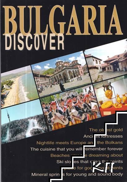 Bulgaria. Discover