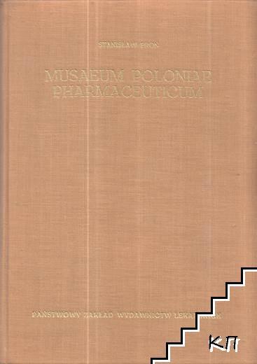 Musaeum Poloniae pharmaceuticum seu artis pharmaceuticae experimentalis spectrum
