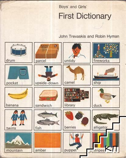 Boys' and Girls': First Dictionary