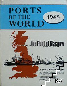 Ports of the World 1965