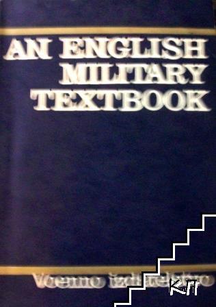 An English Military Textbook