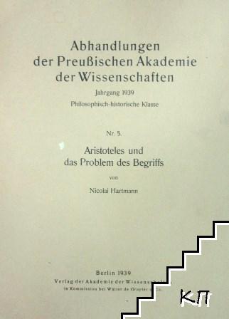Aristoteles und das Problem des Begriffs