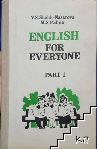 English for everyone. Part 1