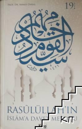 Rasulüllah'in Islam'a Davet Metodu