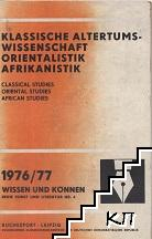 Klassische altertumswissenschaft orientalistik afrikanistik