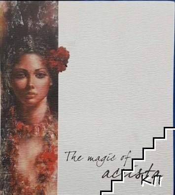 The Magic of Acrista