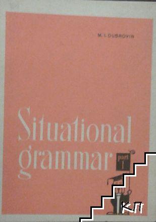 Situational Grammar. Part 1-2