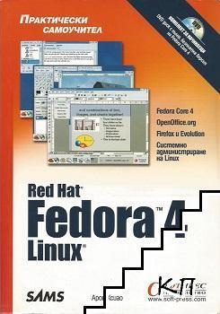 Red Hat Fedora 4 Linux. Практически самоучител