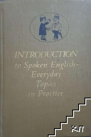 Introduction to spoken English - everyday topics in practice