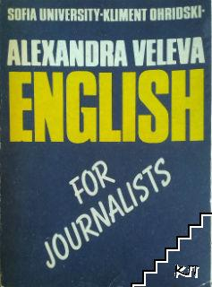 English for journalists. Book 1