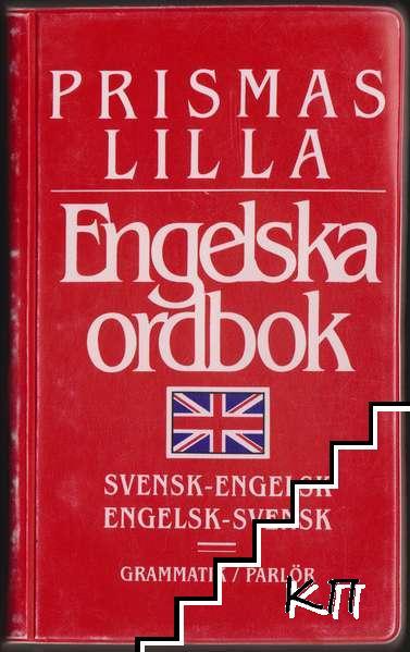 Prismas Lilla Engelska Ordbok: Engelsk-svensk och svensk-engelsk