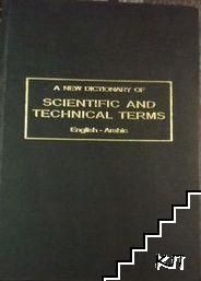 A new distionary of scientific and technical terms English-Arabic