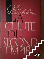 La Chute du Second Empire et la Naissance de la Troisièm République en France