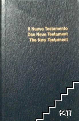 Il Nuovo Testamento / Das Neue Testament / The New Testament
