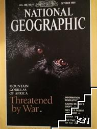 National Geographic. October / 1995