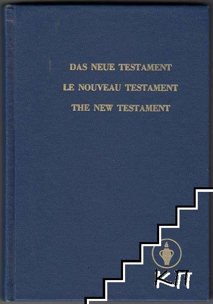 Das Neue Testament / Le Nouveau Testament / The New Testament