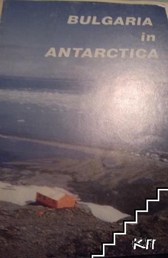 Bulgaria in Antarctica