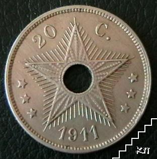 20 сантима / 1911 / Белгийско Конго