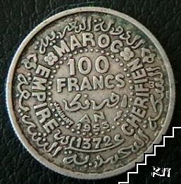 100 франка / 1953 / Мароко