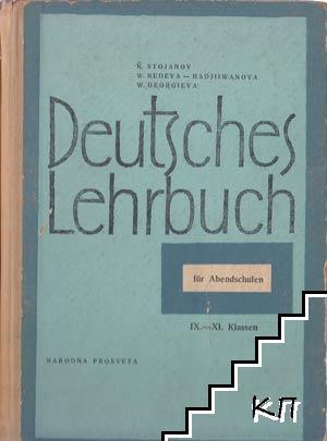 Deutsches Lehrbuch für Abendschulen 9.-11. Klassen