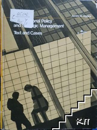 Organizational policy and strategic management