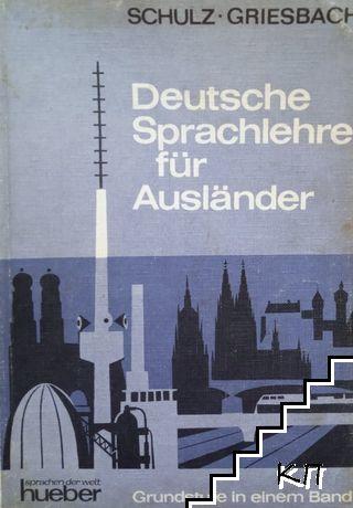 Deutsche Sprachiehre für Ausländer