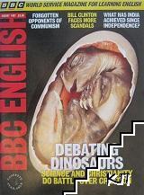 BBC English. August / 1997