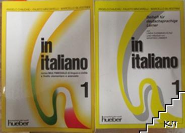 In italiano 1 / In italianf 1: Beiheft für deutschsprachige Lehrer