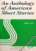 An Anthology of American Short Stories. Vol. 1-2