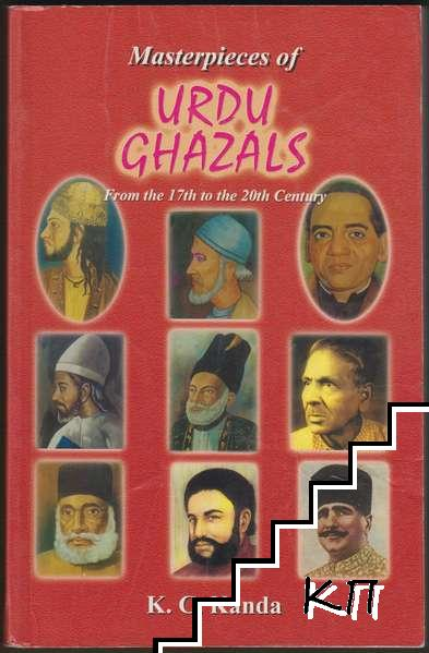 Masterpieces of Urdu Ghazal: From 17th to 20th Century