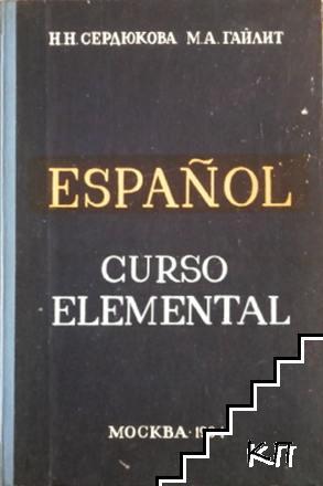 Español. Curso elemental