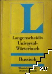 Langenscheidts Universal-Worterbuch