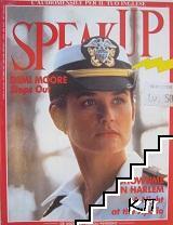 Speak Up. No. 10 / 1994